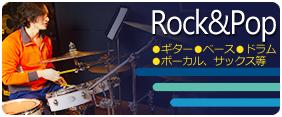 Rock&Pops